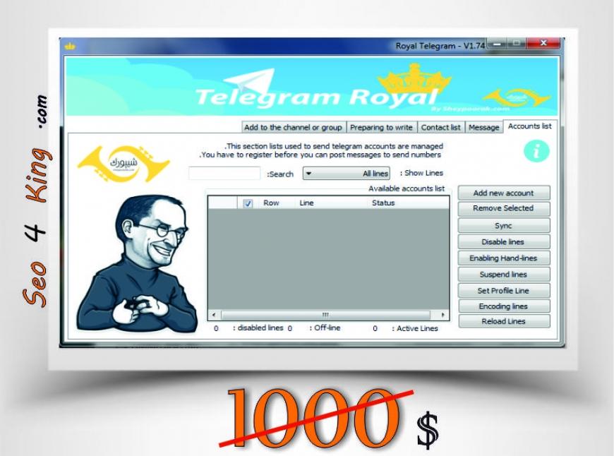 Telegram Royal 1.74
